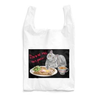 ちょっとちょーだい💕 Reusable Bag