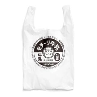 やるきない牛乳瓶のフタ(黒) Reusable Bag