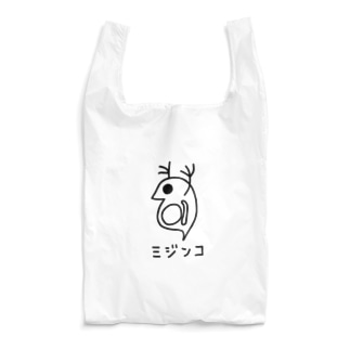 ミジンコ Reusable Bag