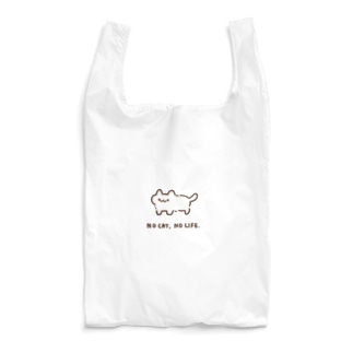 NO CAT, NO LIFE. Reusable Bag