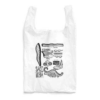 OTUMAMI Reusable Bag