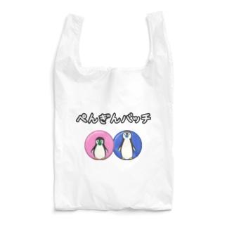 ぺんぎんバッチ Reusable Bag