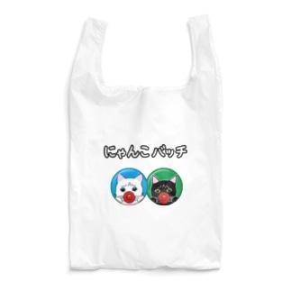 にゃんこバッチ リンガーTシャツ Reusable Bag