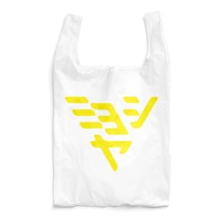 黄みよしや Reusable Bag