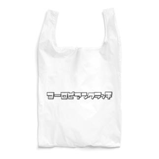 ヨーロピアンクラッチ(カタカナ) Reusable Bag