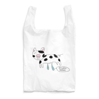 GYUNYU🐮 Reusable Bag
