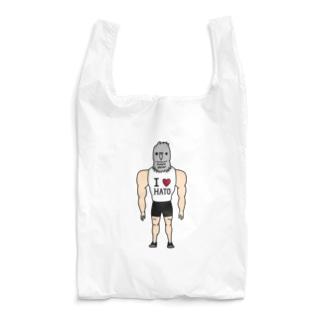 鍛えて帰ってきたハト男 Reusable Bag