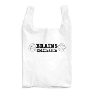 オシャレ感のあるダブルブレイン×ロゴT Reusable Bag