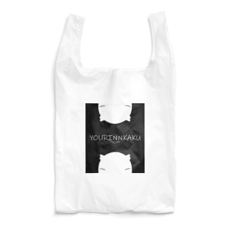 幼麟核 Reusable Bag