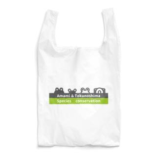 生物多様性シリーズAMAMI&TOKUNOSHIMA Reusable Bag