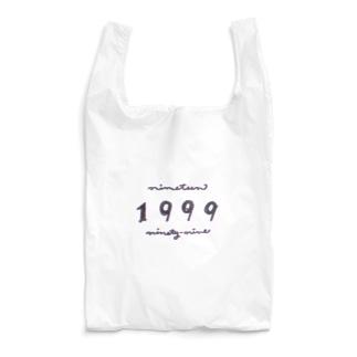1999 Reusable Bag