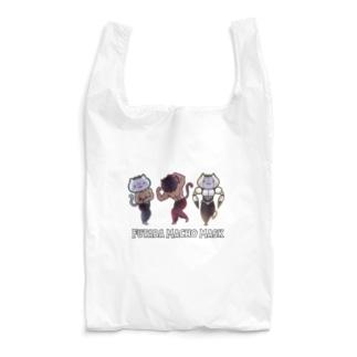フタバマッチョマスク Reusable Bag