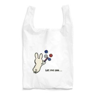 【ボッチャ】Let me see... Reusable Bag