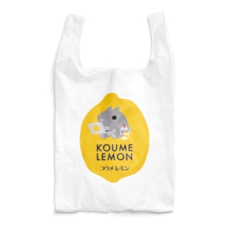コウメレモン Reusable Bag