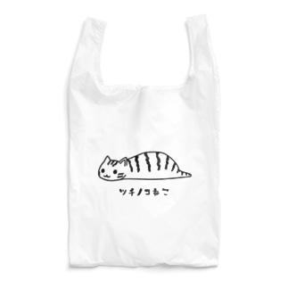 ツチノコねこ Reusable Bag
