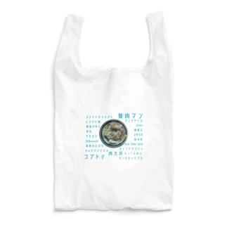 セトリ3 Reusable Bag