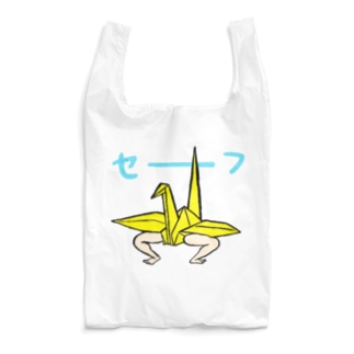 おりつる Reusable Bag