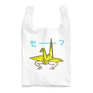 おりつる Reusable Bag