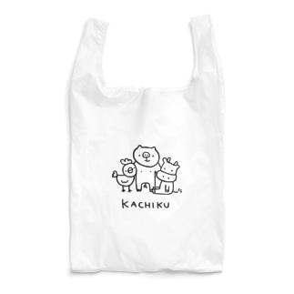 甲斐えるのブタ!ぶた!豚!のKACHIKU Reusable Bag