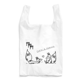 双子の妖狐*吹雪と焔 Reusable Bag