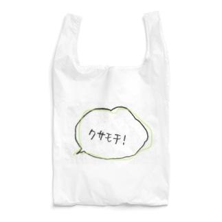 クサモチ! Reusable Bag