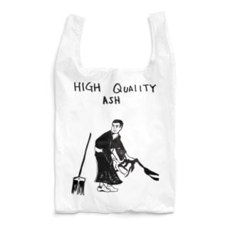 saigo_by_tabuzombie Reusable Bag