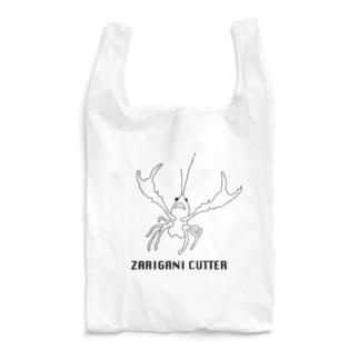 ザリガニカッター Reusable Bag