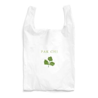 この夏おすすめ!グルメデザイン「パクチー」 Reusable Bag