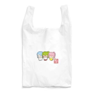 ぎあひどう3にん Reusable Bag