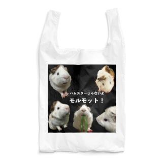 ハムスターじゃないよ!モルモット!!! Reusable Bag