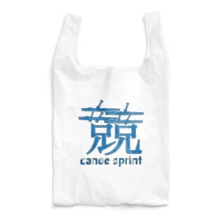 カヌースプリント【競】 Reusable Bag