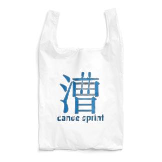 カヌースプリント【漕】 Reusable Bag
