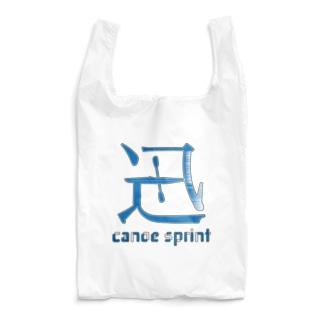 カヌースプリント【迅】 Reusable Bag