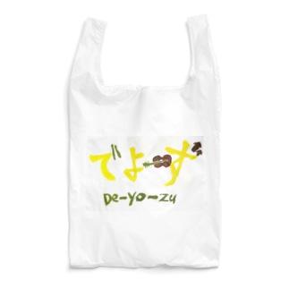 でよーず ロゴグッズ Reusable Bag