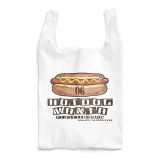 HOT DOG MANIA Reusable Bag