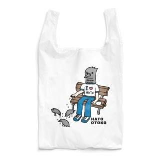 ハトにエサをやるハト男 Reusable Bag