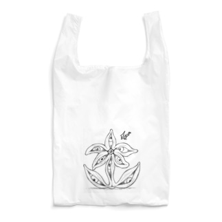 発芽 Reusable Bag
