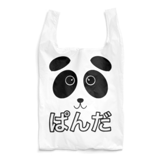 ぱんだ Reusable Bag