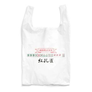 GYUNYUYA_Kisaburoの紅孔雀(RED PEACOCK)ちゃん Reusable Bag