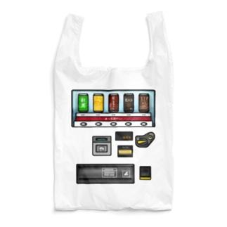 あったか〜い 自動販売機 Reusable Bag