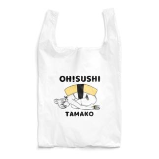 お寿司のたま子さん Reusable Bag
