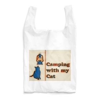 Camping with my Cat Reusable Bag