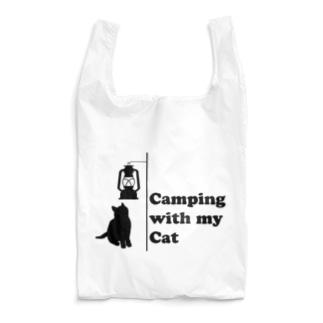 Camping with my Cat 2 Reusable Bag