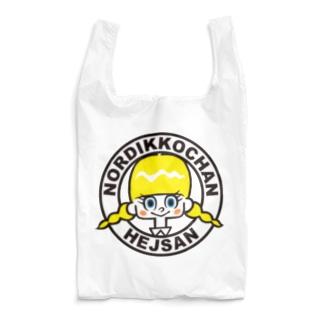 ノルディッコちゃん Reusable Bag