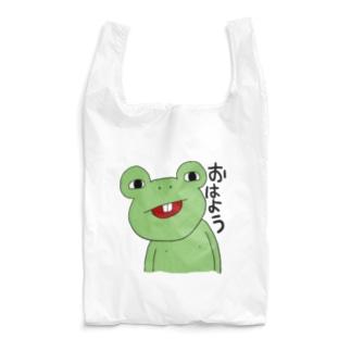ヒロミ 挨拶バージョン Reusable Bag
