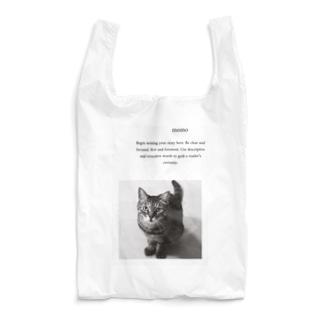 m Reusable Bag