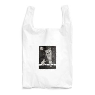 こんにちは、ふくろうさん Reusable Bag