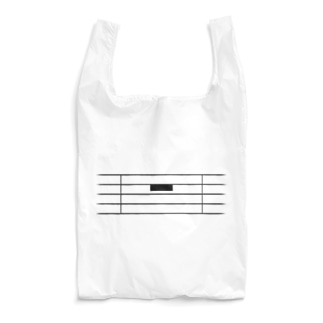 全休符(黒字) Reusable Bag