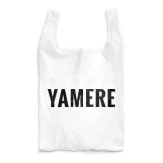 YAMERE Reusable Bag