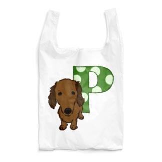ダックスフントの「P」 Reusable Bag